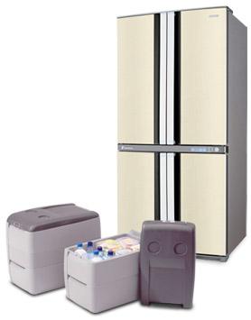 Šaldymo įrangos technikos nuoma